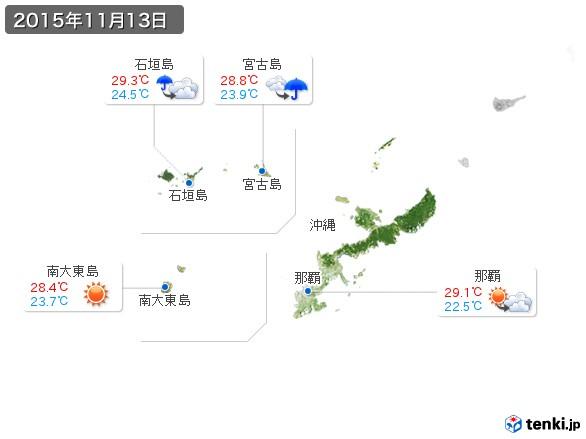沖縄地方(2015年11月13日の天気