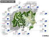 2015年11月18日の関東・甲信地方の実況天気