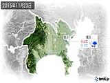 2015年11月23日の神奈川県の実況天気