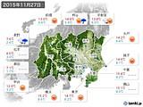 2015年11月27日の関東・甲信地方の実況天気