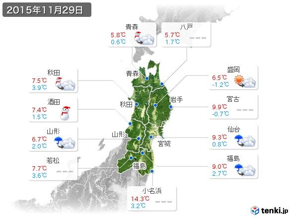 東北地方(2015年11月29日の天気