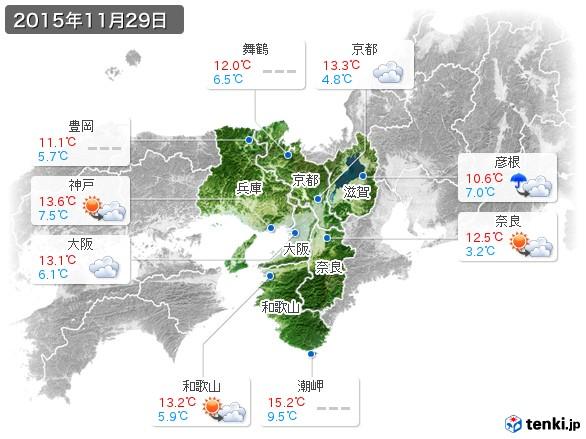 近畿地方(2015年11月29日の天気