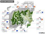 2015年12月03日の関東・甲信地方の実況天気