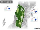 2015年12月04日の山形県の実況天気