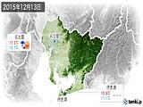 2015年12月13日の愛知県の実況天気