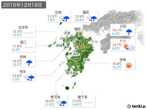 九州地方(2015年12月16日の天気