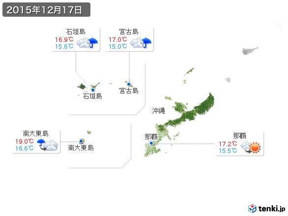 沖縄地方(2015年12月17日の天気