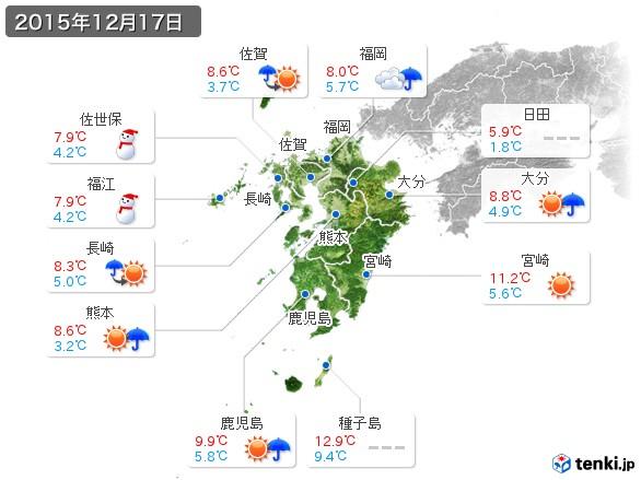 九州地方(2015年12月17日の天気