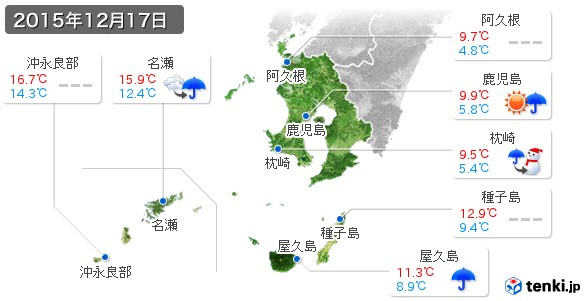 鹿児島県(2015年12月17日の天気