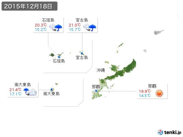 沖縄地方(2015年12月18日の天気