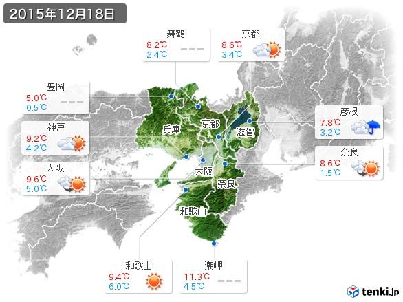 近畿地方(2015年12月18日の天気