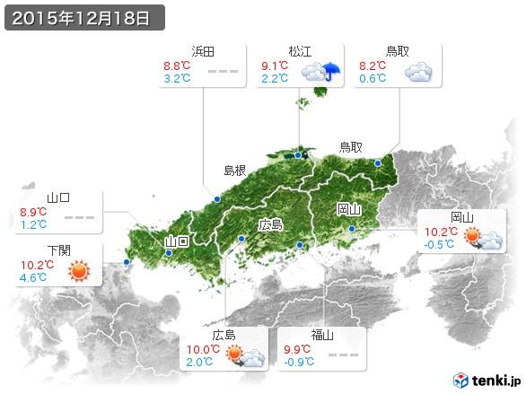 中国地方(2015年12月18日の天気