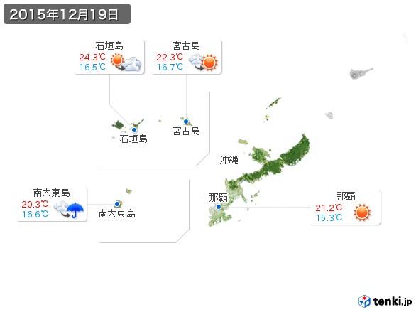 沖縄地方(2015年12月19日の天気