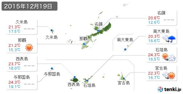 沖縄県(2015年12月19日の天気