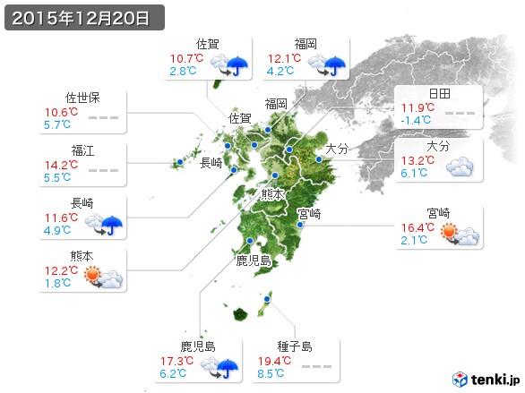 九州地方(2015年12月20日の天気