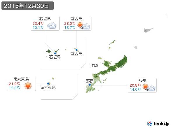 沖縄地方(2015年12月30日の天気