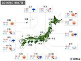 2016年01月07日の実況天気