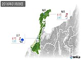 2016年01月09日の石川県の実況天気