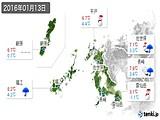 2016年01月13日の長崎県の実況天気