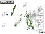 2016年01月16日の長崎県の実況天気
