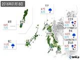 2016年01月18日の長崎県の実況天気