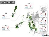 2016年01月19日の長崎県の実況天気