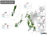 2016年01月23日の長崎県の実況天気
