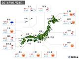 2016年01月24日の実況天気