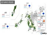 2016年01月30日の長崎県の実況天気