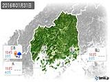 2016年01月31日の広島県の実況天気