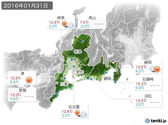 東海地方(2016年01月31日の天気
