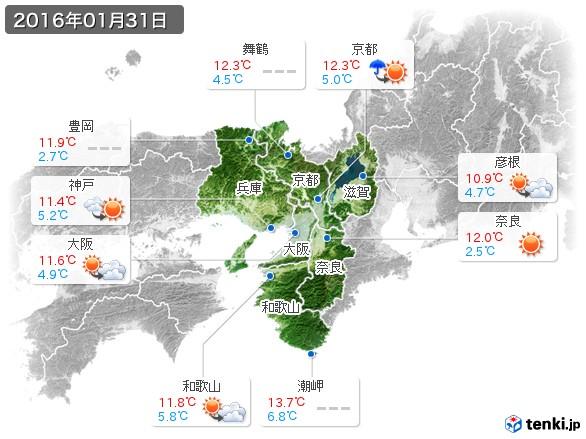 近畿地方(2016年01月31日の天気