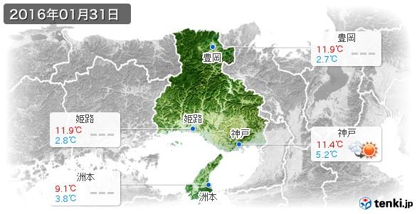 兵庫県(2016年01月31日の天気