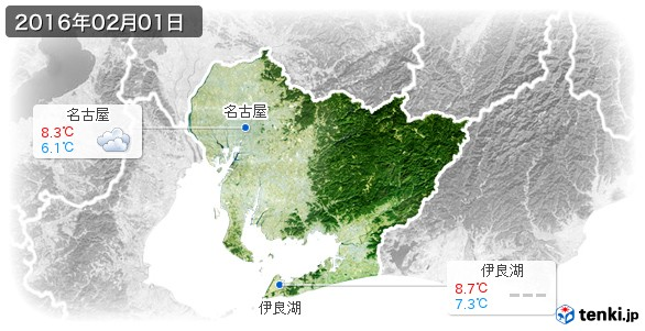 愛知県(2016年02月01日の天気