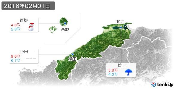 島根県(2016年02月01日の天気