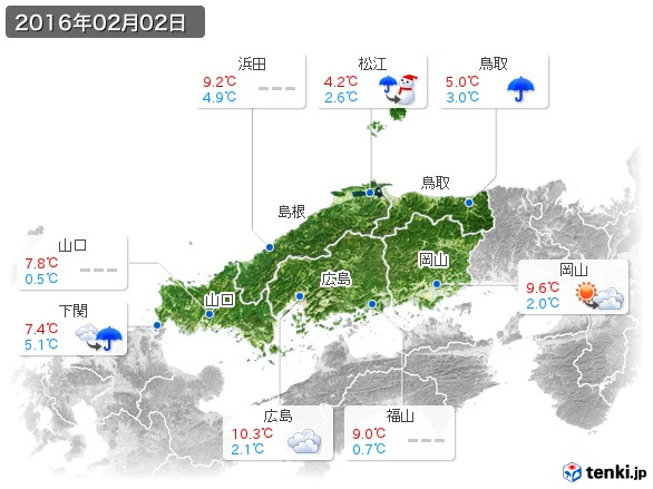 中国地方(2016年02月02日の天気