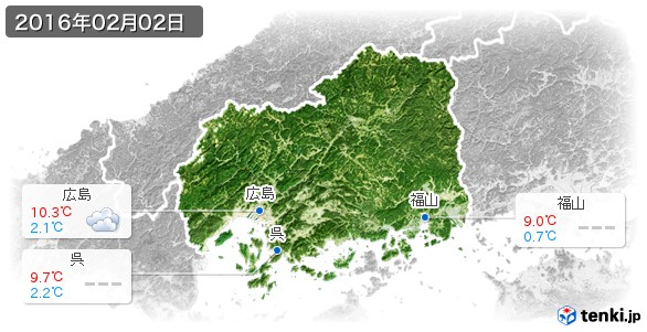 広島県(2016年02月02日の天気