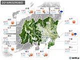 2016年02月08日の関東・甲信地方の実況天気