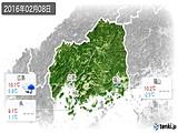 2016年02月08日の広島県の実況天気