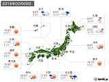実況天気(2016年02月09日)