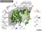 2016年02月12日の関東・甲信地方の実況天気