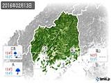 2016年02月13日の広島県の実況天気