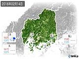 2016年02月14日の広島県の実況天気