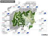 2016年02月20日の関東・甲信地方の実況天気