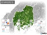 2016年02月21日の広島県の実況天気