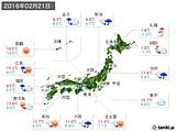 2016年02月21日の実況天気