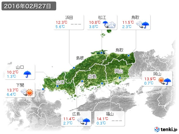 中国地方(2016年02月27日の天気