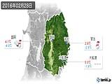 2016年02月28日の岩手県の実況天気