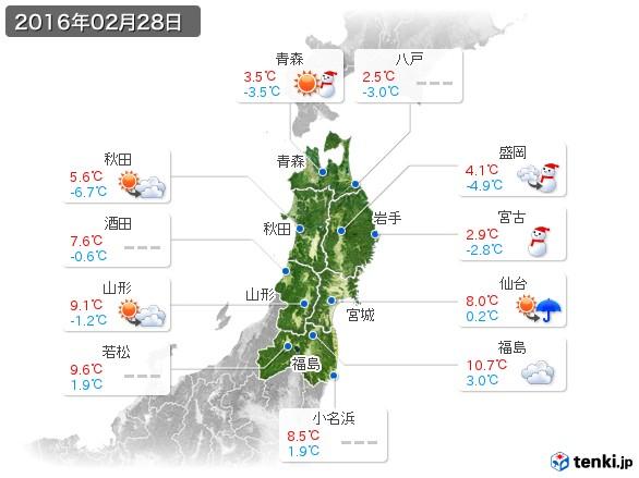 東北地方(2016年02月28日の天気