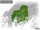 2016年02月29日の広島県の実況天気